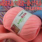 宝宝毛线牛奶棉线中粗线婴儿童织围巾毛线批发特价手编织勾钩针鞋