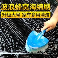 洗车海绵吸水专用棉块方块特大号密度多功能擦车大块蜂窝刷车压缩
