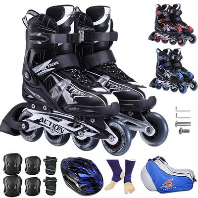 动感单排溜冰鞋成人男女 可调滑冰鞋直排轮滑鞋成年旱冰鞋儿童