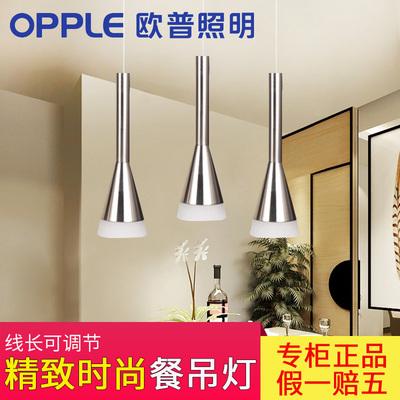 欧普照明餐吊三头餐厅吊灯简约时尚现代吧台灯圆形吊线灯 光芒