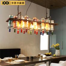 工业风酒吧台吊灯美式复古餐厅理发店创意个性铁艺术酒瓶玻璃灯具