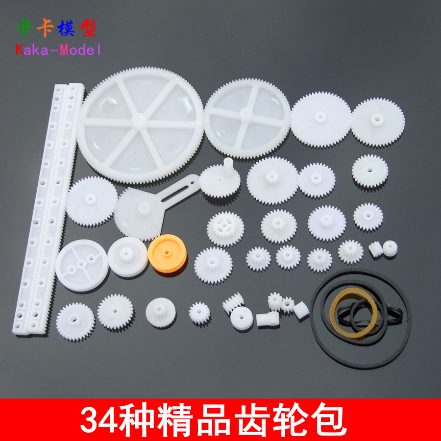 34 kinds of gear bag toy model gear rack and pinion worm gear