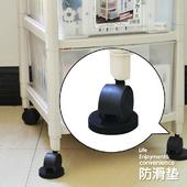 家具桌椅保护垫 加厚静音 日本KM EVA塑料防震防滑防潮圆形凳脚垫图片