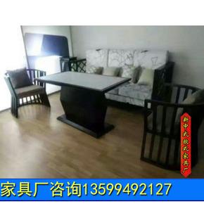 新中式沙发组合实木现代中式客厅简约沙发样板房酒店会所家具定制