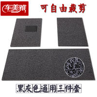 Car Meiya car wire mat three-piece set Four seasons General PVC material can be free cutting five special