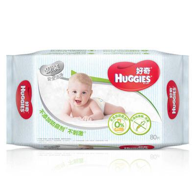 好奇银装湿巾80片宝宝婴儿清爽洁净湿巾二十四省市包邮