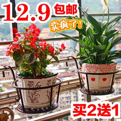 买2送1  铁艺阳台挂式栏杆装饰花盆架悬挂多层室内绿萝花架子特价