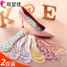 Transparent silicone seven points pad soft high heel insoles female thick deodorant single shoes sweat-absorbent anti-skid shoes arch