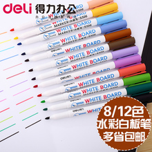 Whiteboard pen erasable for children students. Whiteboard pen 12 color fine head stationery articles. Graffiti pen, sketch pen erasable pen