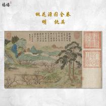 临摹装饰礼品收藏名画仿真古画芯纸本画35x424八大山人花鸟册