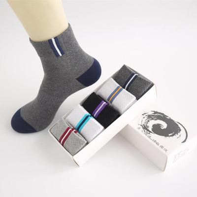运动休闲 防臭吸汗无骨中筒袜 秋冬新款 纯色棉袜子 商务男士 棉袜