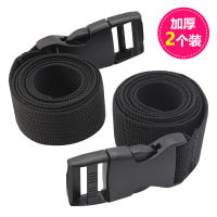 Outdoor equipment bundled strap straps backpack buckle with nylon pocket buckle camping tent accessories