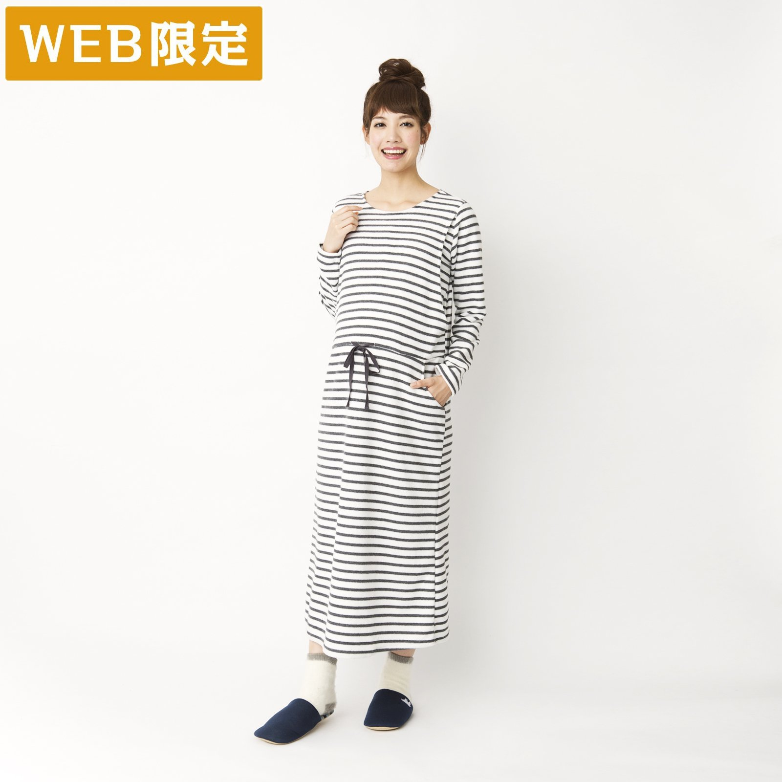 日本nissen孕产妇哺乳喂奶服装秋季外出加绒侧开口到脚踝连衣长裙