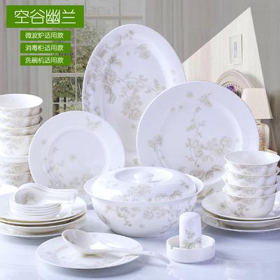 家用碗碟套装 餐具套装 骨瓷景德镇56头28碗筷中式碗盘碟子陶瓷器