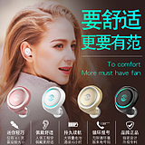Harling A4 mini Bluetooth headset super Small in-ear miniature sports earphones smart phone universal
