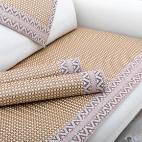 沙发垫夏季凉席凉垫冰丝沙发席子藤竹子防滑坐垫布艺皮沙发套夏天
