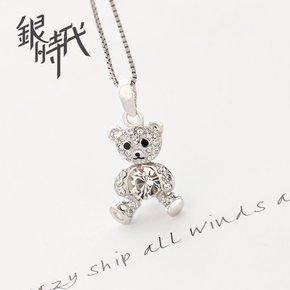 银时代品牌折扣店s925纯银奥地利水晶可爱小熊吊坠项链学生