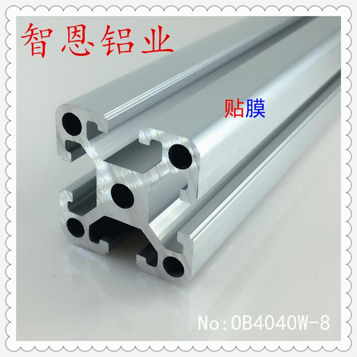 铝型材4040d