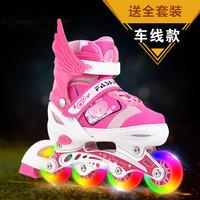 溜冰鞋儿童全套装旱冰鞋小孩直排轮滑鞋成人滑冰鞋男女可调闪光