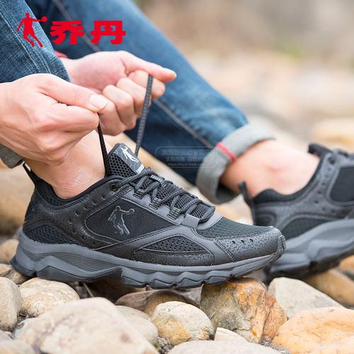 乔丹男鞋跑步鞋运动鞋防滑耐磨户外越野鞋猫爪系列山地旅游鞋跑鞋