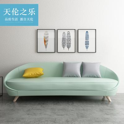 北欧沙发小户型客厅现代简约三人双人单人整装皮艺沙发绿黄灰粉色是什么档次