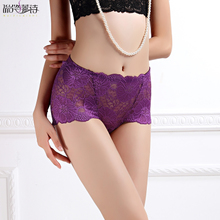 Rachel's Poetry Sexy Lace Underwear Attracts Medium Waist Fat MM Seamless Triangle Pants