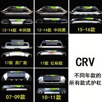 年款电动折叠后视镜总成左右加热倒车镜外反光镜总成17CRV12本田