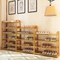 鞋架多层简易经济型家用特价家里人鞋柜收纳架子组装现代简约防尘