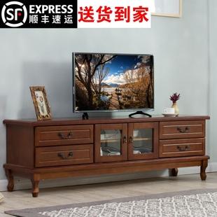实木电视柜现代简约客厅欧式卧室电视机柜中式小户型美式迷你地柜