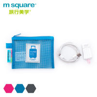 m square travel storage bag set file bag underwear underwear storage bag sundries storage sorting bag Korea