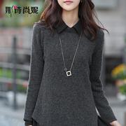 2016新款毛衣两件套装羊毛衫中长款圆领套头打底厚毛衣秋冬女外套