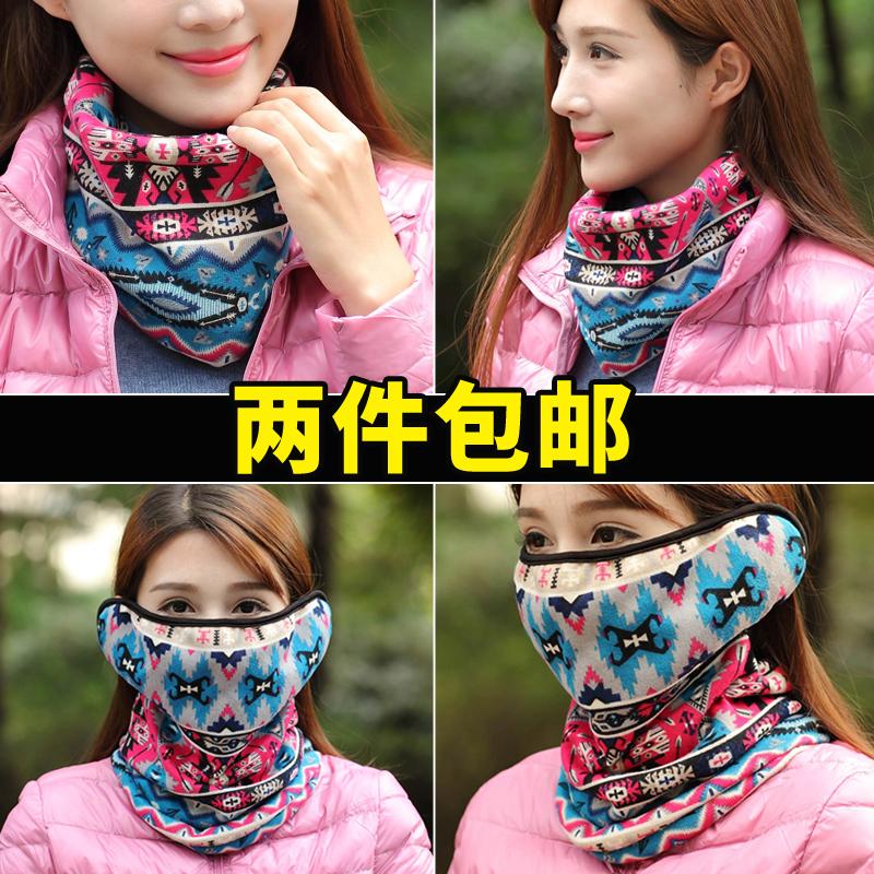 韩国时尚可爱口罩