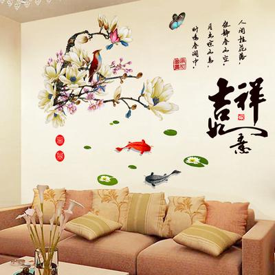 温馨中国风墙贴纸客厅卧室墙壁房间墙面床头装饰墙画自粘墙纸贴画
