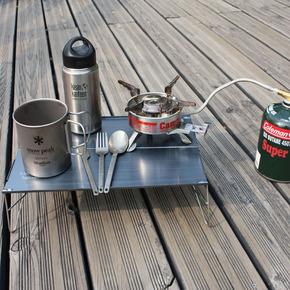 特价超轻迷你野餐桌铝合金折叠桌登山餐桌户外野营便携桌超小矮桌