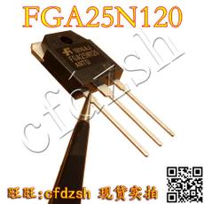 [1 cent 1 share] new original IGBT FGA 25N120 ANTD induction cooker power tube