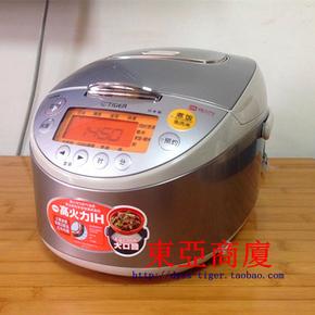 日本原装进口TIGER/虎牌 JKT-A10C/JKT-A18C土锅电饭煲IH电饭锅3L