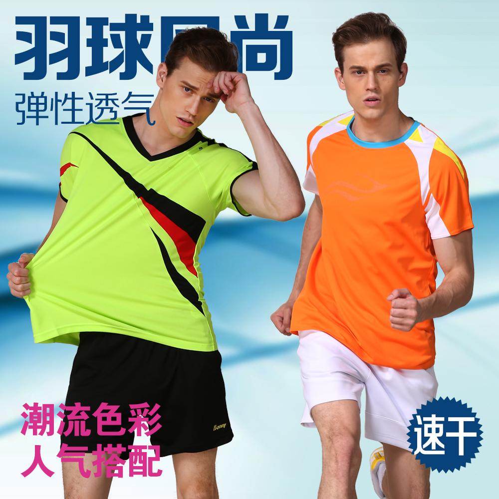新款bonny波力专业男款透气速干圆领羽毛球服短袖夏季羽毛球上衣