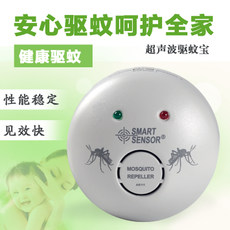 CIMA ultrasonic electronic insect repellent mosquito control for household mute pregnant baby mosquito no radiation lamp