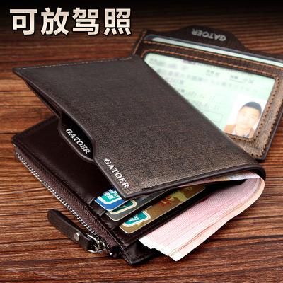 男士短款拉链钱包驾驶证驾照钱夹韩版休闲商务青年男生皮夹卡包潮