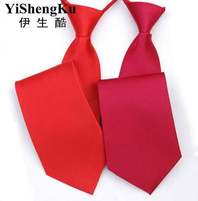纯色方便拉链懒人易一拉得男士商务正装黑大红酒红色毕业领带包邮