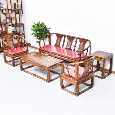 明清仿古实木家具 皇宫椅圈椅 太师椅 雕花实木沙发南榆木 五件套