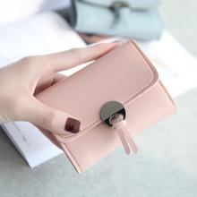 2018女包新款英伦短款钱包纯色超薄迷你小零钱包简约百搭可爱皮夹