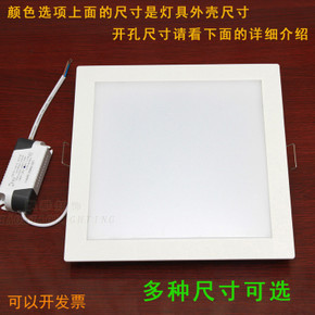 白色led吸顶灯卧室厨卫灯 暗装嵌入式厨房灯防水卫生间天花灯方形