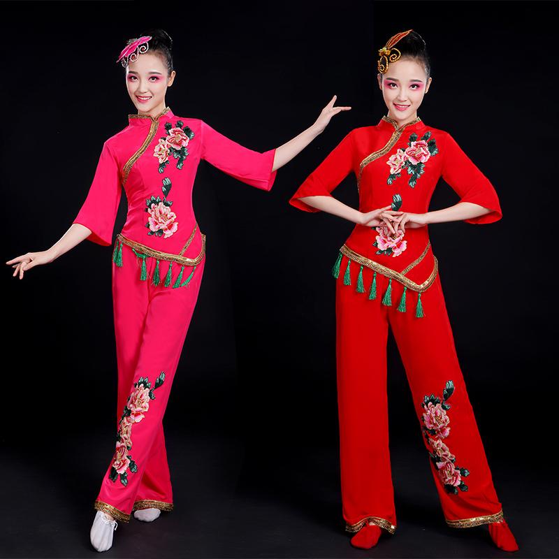 广场舞服女 秧歌腰鼓扇子舞红色喜庆舞蹈演出民族舞台服装 2017新款