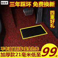 Car wire pad special custom car mats Car foot pad waterproof non-slip clean can be cut dirty and tasteless