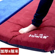 Outdoor automatic air cushion light moisture-proof cushion single person thick wide picnic tent air cushion put together three or four people