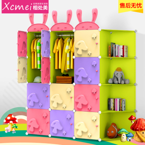 相处美婴儿储物柜简易塑料卡通组合多层衣橱儿童收纳柜宝宝衣柜
