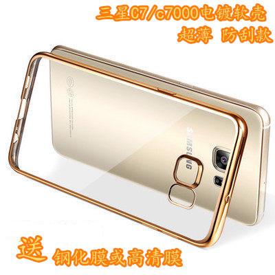 三星galaxy c7手机壳sm-c7000电镀防摔软壳c7全包透明外套5.7硅胶