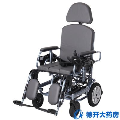 互邦全躺電動輪椅