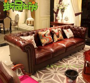 真皮沙发组合小户型三人位沙发办公黑色新古典后现代皮艺沙发特价